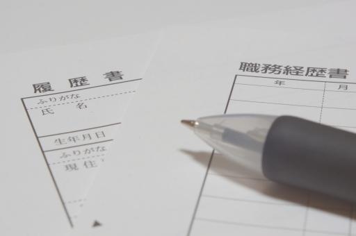 採用企業へのメッセージ!刺さる職務経歴書の作り方