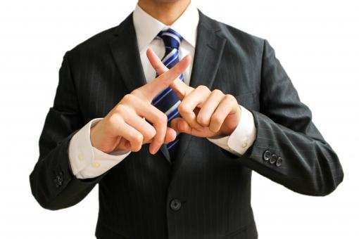 中途採用面接の鉄則「会社の悪口はナシ」