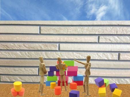 40代、50代からの転職3つの壁を越える|頼りは転職エージェント!