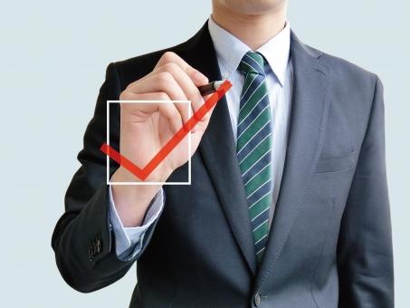 好かれる上司の3原則|部下と良好な人間関係を築くには?